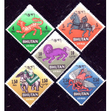 1968 Март Авиа Бутан Мифологические Существа