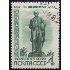 1964, февраль. 150-летие cо дня рождения Т.Г.Шевченко, Памятник Шевченко в Киеве