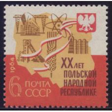 1964, июль. 20-летие Польской Народной Республики