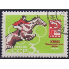 1964, июль. ХVIII Олимпийские игры в Токио, Скачки с препятствиями