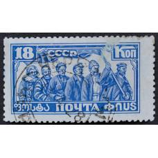 1927, октябрь. Почтовая марка СССР. 10-летию Великой Октябрьской революции. 18 копеек