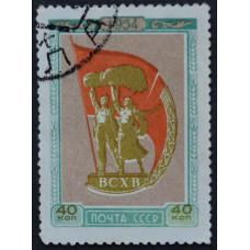 1954, август. Почтовая марка СССР. Всесоюзная сельскохозяйственная выставка в Москве. 40 копеек
