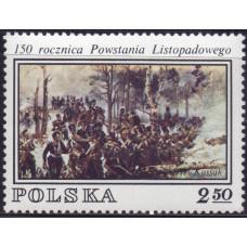 1980, ноябрь. Почтовая марка Польши. 150-летие ноябрьского восстания 1830-1831 гг.