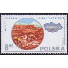 1980, май. Почтовая марка Польши. Научные экспедиции. Монголия