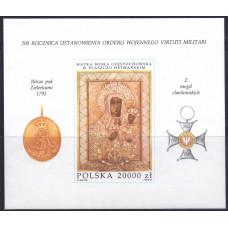 1992, июнь. Сувенирный лист Польши. 200-летие Ордена Виртути Милитари
