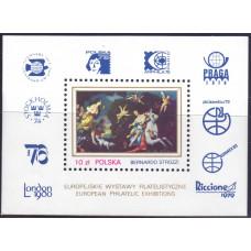 1979, август. Сувенирный лист Польши. Филателистические выставки в Европе