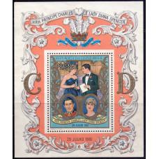 1981 Август Гвинея-Бисау Королевская Свадьба Принца Чарльза и Леди Дианы Спенсер 50.00 песо