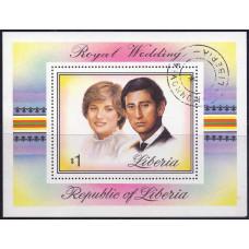 1981 Август Либерия Королевская Свадьба Принца Чарльза и Леди Дианы Спенсер 1 доллар