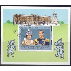 1977 Июнь Чад 25 лет Правления Королевы Елизаветы II 450 франков