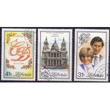 1981 Август Либерия Королевская Свадьба Принца Чарльза и Леди Дианы Спенсер