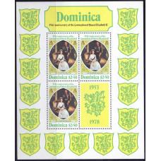 1978 Июнь Доминика 25 лет Коронации Королевы Елизаветы II 2.50 доллара