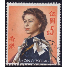1962 Октябрь Гонконг Королева Елизавета II 5 долларов