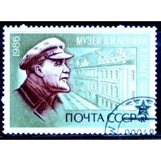1986 Апрель СССР Музей В.И.Ленина в Праге 5 копеек