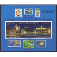 1982, сентябрь. Сувенирный лист Венгрии. Европейская конференция по безопасности и сотрудничеству