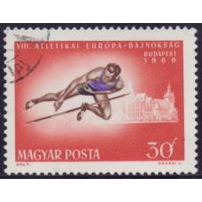 1966, август. Почтовая марка Венгрии. Чемпионат Европы по легкой атлетике, Будапешт. 30 филлер