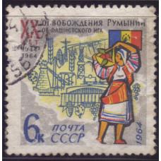 1964, июнь. 20-летие освобождения Румынии от фашистской оккупации