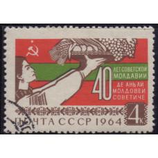 1964, октябрь. 40-летие Советской Молдавии