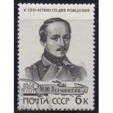 1964, октябрь. 150-летие со дня рождения М.Ю.Лермонтова, Лермонтов
