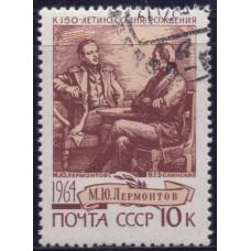 1964, октябрь. 150-летие со дня рождения М.Ю.Лермонтова, Лермонтов и Белинский
