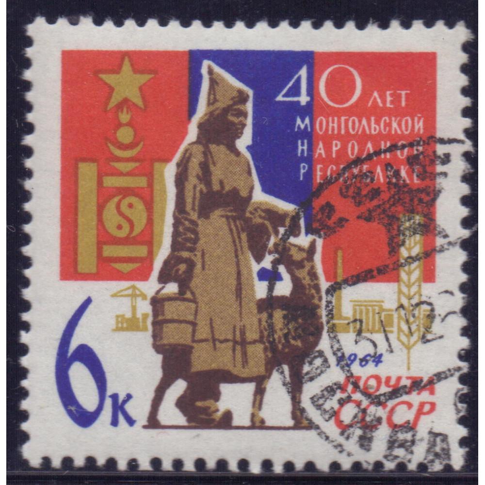 1964, ноябрь. 40-летие Монгольской Народной Республики
