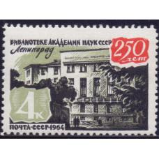 1964, декабрь. 250-летие Библиотеке Академии наук СССР