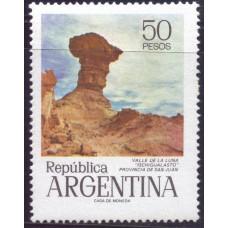 1975-1976. Почтовая марка Аргентины. Личности и пейзажи. 50 лей