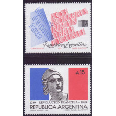 """1989, июль. Набор почтовых марок Аргентины. Международная выставка марок """"PHILEXFRANCE '89"""" - 200-летие Французской революции"""