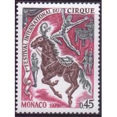 1974, ноябрь. Почтовая марка Монако. 1-й Международный цирковой фестиваль. 0,45 F