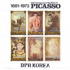 1982 Март Северная Корея(КНДР) 100-летие со Дня Рождения Пабло Пикассо