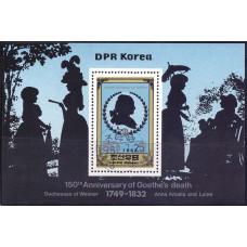 1982 Июль Северная Корея(КНДР) 150-летия со Дня Смерти Иоганна фон Гете 80 чон