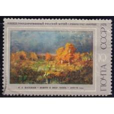 1975 Ноябрь СССР 125 лет со Дня Рождения Ф.А.Васильева 10 копеек