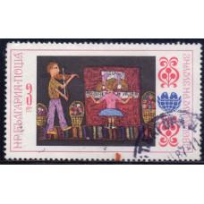 1982 Август Болгария Детский Рисунок 3 стотинки