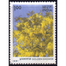 1981 Сентябрь Индия Цветущие Деревья Баухиния Пестрая 1 рупия