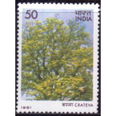 1981 Сентябрь Индия Цветущие Деревья Кратева 50 пайс