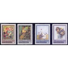 1973, июнь. Набор марок Новой Зеландии. Art - Paintings by Frances Hodgkins