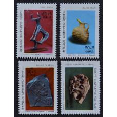 1966, июнь. Набор почтовых марок Турции. Древние произведения искусства