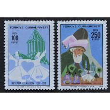 1973, декабрь. Набор почтовых марок Турции. 700 лет со дня смерти Мевланы