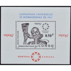 """1967, сентябрь. Сувенирный лист Республики Конго. Всемирная выставка """"EXPO '67"""" - Монреаль, Канада"""