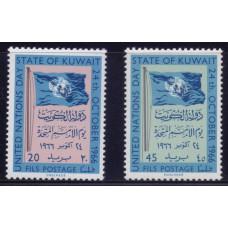 1966, октябрь. Набор марок Кувейта. День Организации Объединенных Наций