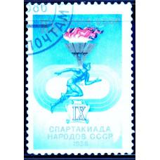 1986 Май СССР IX Спартакиада Народов СССР 10 копеек