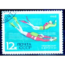 1968 Июль СССР Подводное Плавание 12 копеек
