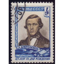 1961, февраль. 125-летие со дня рождения Н.А.Добролюбова. 4 коп.