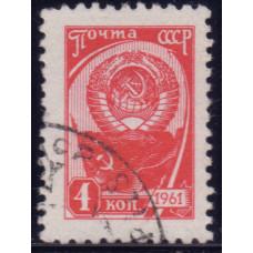 1961, январь - август 1966. Десятый стандартный выпуск. 4 копейки