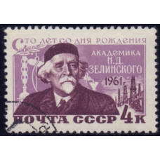 1961, февраль. 100-летие со дня рождения Н.Д. Зелинского. 4 коп.