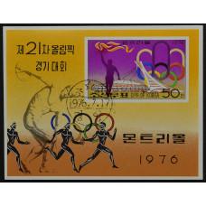 1976, июль. Сувенирный лист Северной Кореи (КНДР). Олимпийские игры - Монреаль, Канада. 50 чон