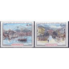 1985, ноябрь. Набор почтовых марок Монако. Виды Монако