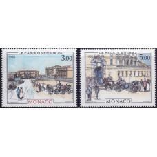 1982, ноябрь. Набор почтовых марок Монако. Виды Монако