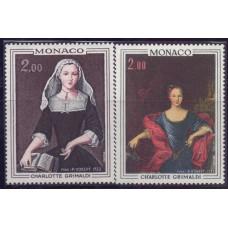 1973, ноябрь. Набор почтовых марок Монако. Картины - принцы и принцессы Монако