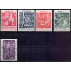 1972, декабрь. Набор почтовых марок Монако. Охрана исторических памятников
