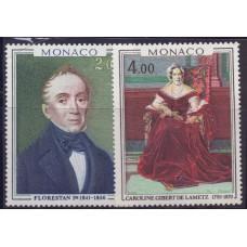 1978, ноябрь. Набор почтовых марок Монако. Картины - принцы и принцессы Монако